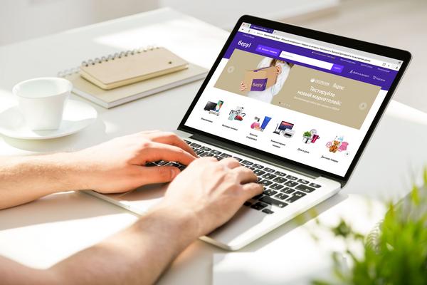 Сбербанк иЯндекс запустили онлайн-магазин «Беру» после тестирования