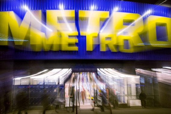В 2017 году Metro разделится на две компании