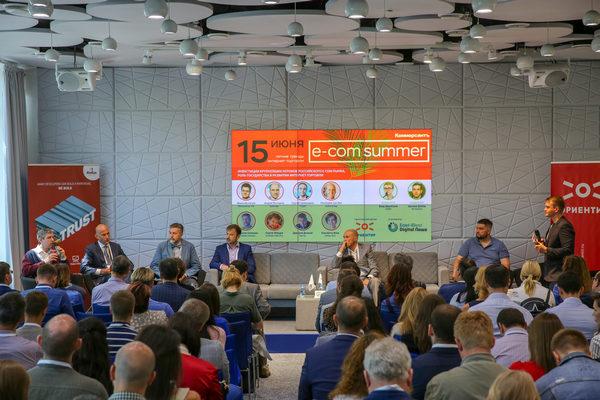 Итоги бизнес-клуба ИД «Коммерсантъ» и East-West Digital News