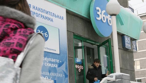 """ФАС одобрила слияние """"Аптечной сети 36,6"""" и А5"""