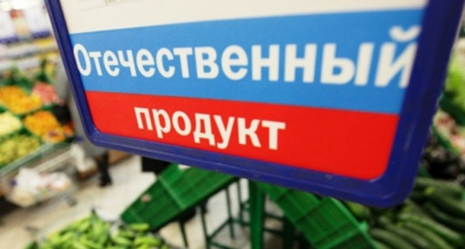Утренний дайджест новостей: РПЦ займется импортозамещением
