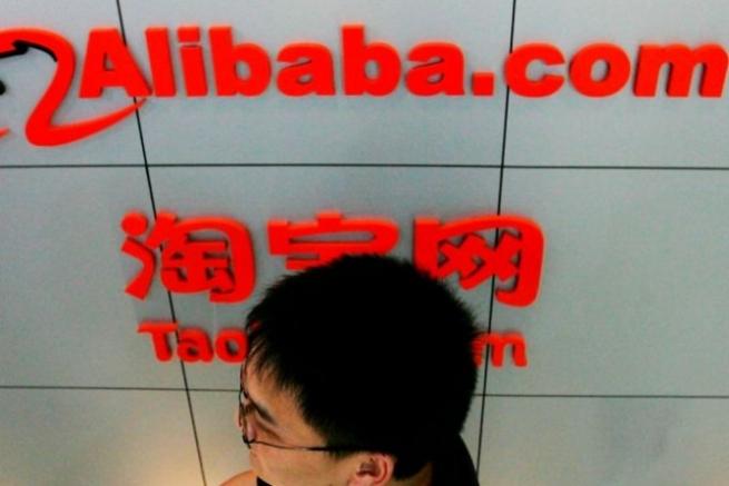 Alibaba перенесла IPO в Нью-Йорке на сентябрь