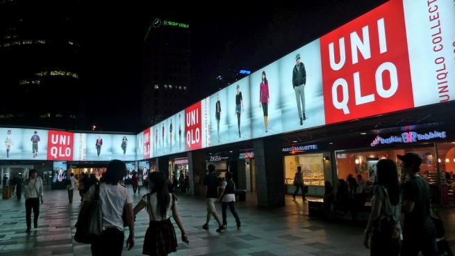Uniqlo закрывает свой магазин на площадке JD.com