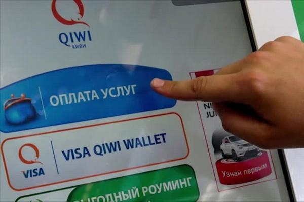 связной кредитная карта qiwi