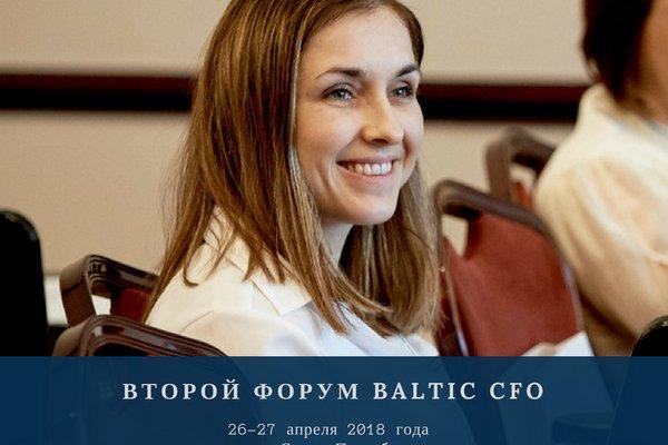 Второй форум Baltic CFO, организованный группой Просперити Медиа и порталом CFO-Russia, состоится 26-27 апреля