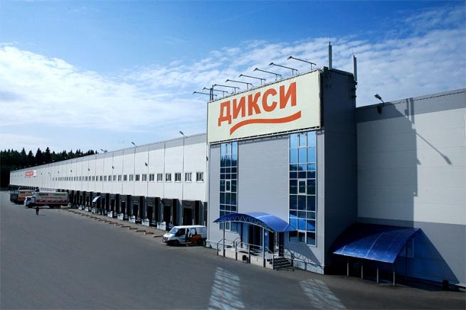 """РЦ  """"Внуково """" обеспечивает...  Группа компаний  """"Дикси """" вывела на проектную мощность распределительный центр  """"Внуково """"..."""