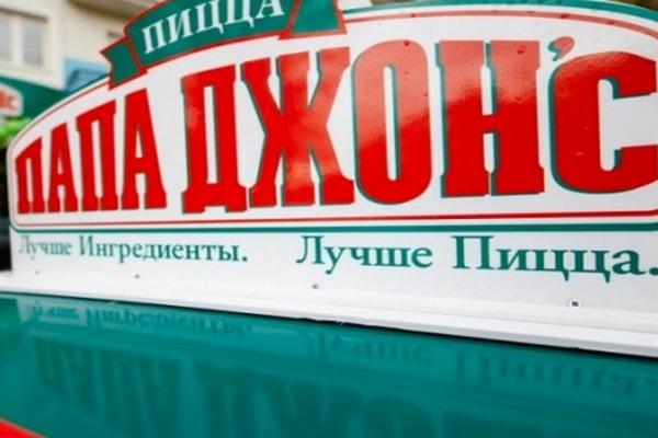В российском офисе Papa John's прокомментировали информацию о подготовке иска к «Додо Пицца»
