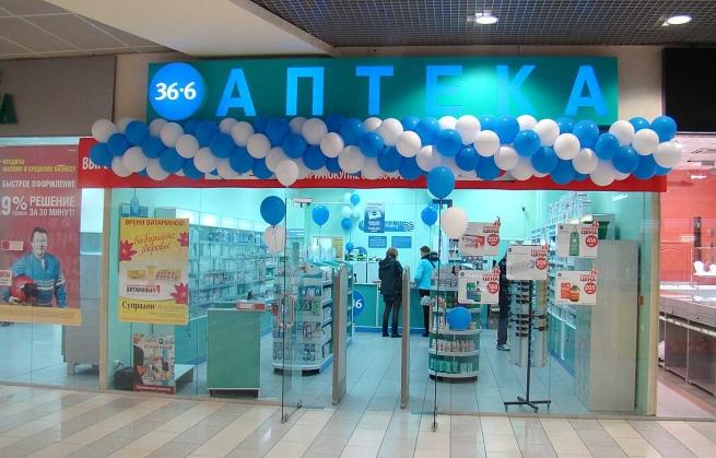 Акции «Аптечной сети 36,6» взлетели на 79%