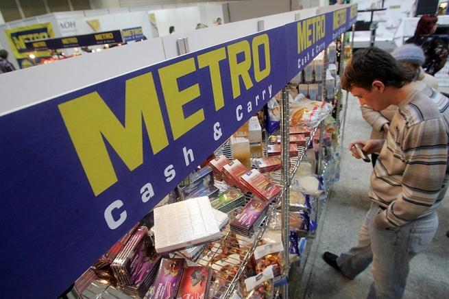 Metro Cash & Carry сменил гендиректора в России