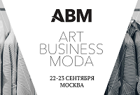 Проект ART BUSINESS MODA