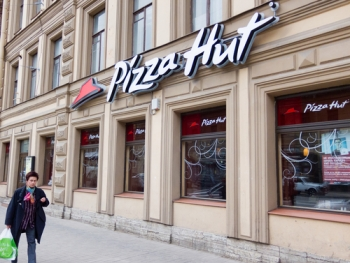 Петербургская Pizza Hut меняет стратегию
