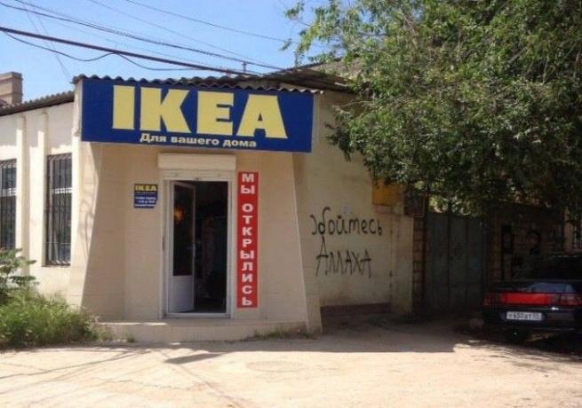 В Бурятии открылась фальшивая IKEA