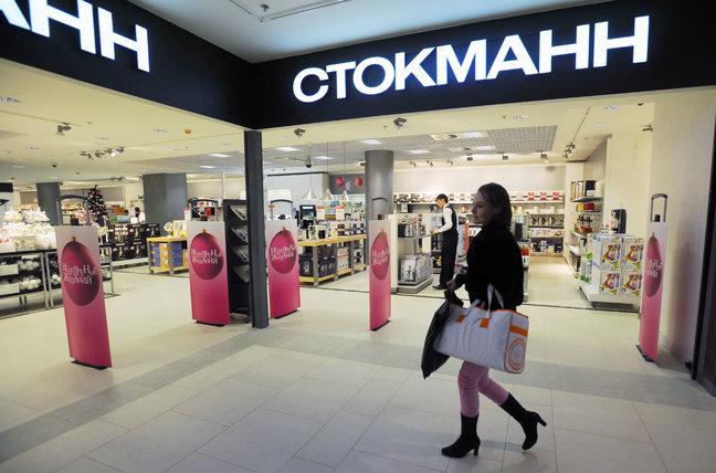 Stockmann продает торговые центры в России за €5 млн