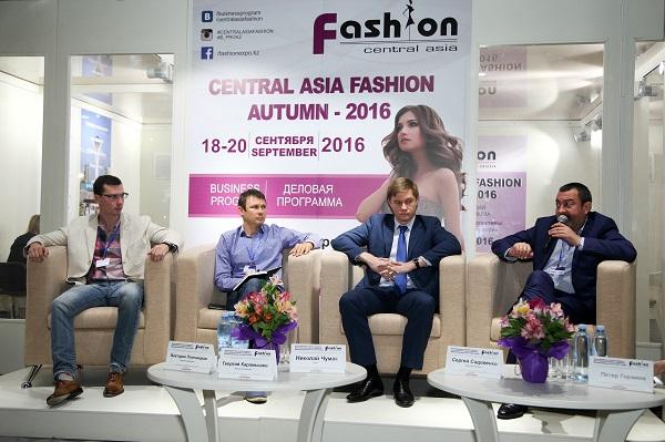 В Алматы прошла XVIII Международная выставка моды Central Asia Fashion  Autumn 2016 817b5c8476d