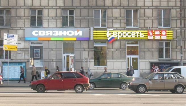 """""""Связной"""" и """"Евросеть"""" расширяют товарную линейку в рамках сотрудничества с Enter"""