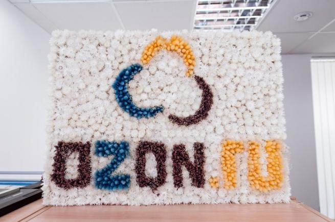Ozon.ru просит денег