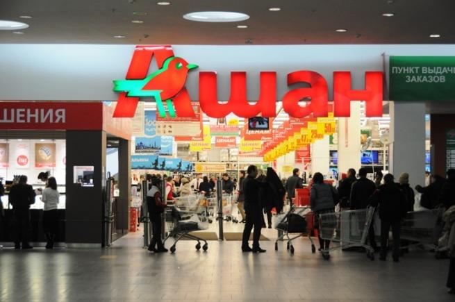«Ашан» вложил 32 млрд рублей в развитие сети в России