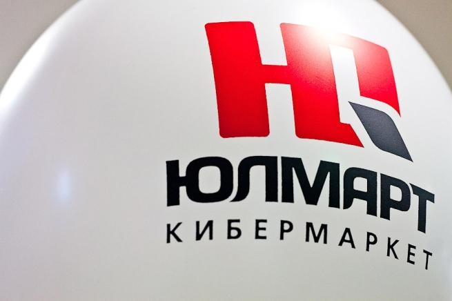 «Юлмарт» заплатит «Эльдорадо» 2,5 миллиона рублей