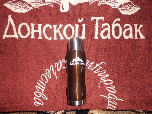 «Донской табак» отправится в Египет
