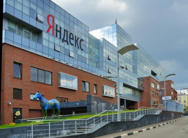 «Яндекс» тестирует агрегатор скидок с геолокацией