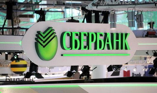 Сбербанк попал в новый санкционный список