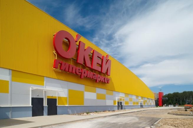 «О'Кей» построит в Санкт-Петербурге новый торговый комплекс