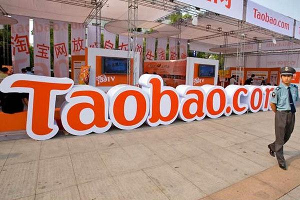 de6988fdf021 Alibaba Group выводит на российский рынок Taobao - New Retail