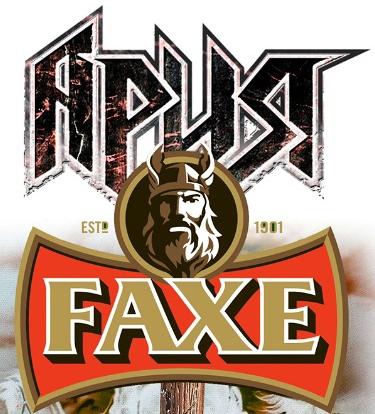 """Рок-группа """"Ария"""" займется рекламой пива Faxe"""