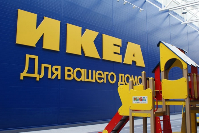 Общая выручка IKEA в России за 2013 год выросла на 13,8%