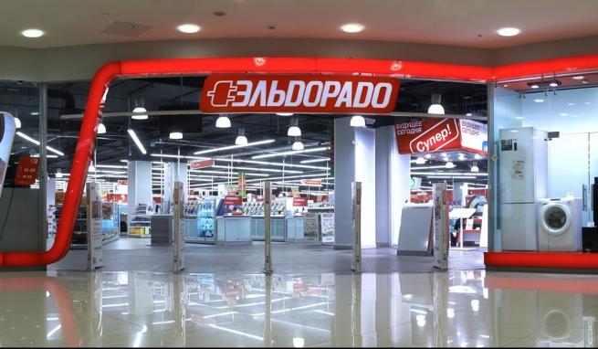 «Эльдорадо» оштрафовали на 100 тыс. рублей