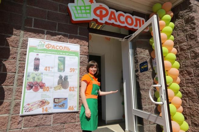 Metro откроет сто магазинов «Фасоль» в Москве