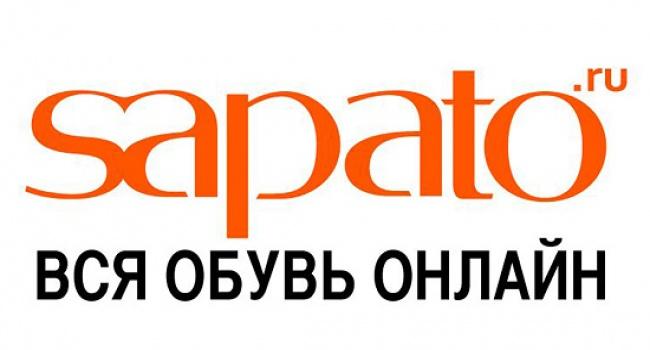 Интернет-ритейлер обуви Sapato займется продажей одежды