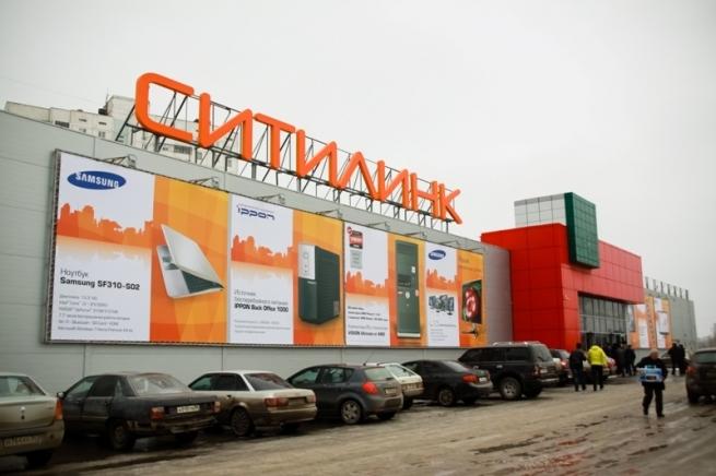 """""""Ситилинк"""" запускает доставку в Сибирском и Дальневосточном округах"""