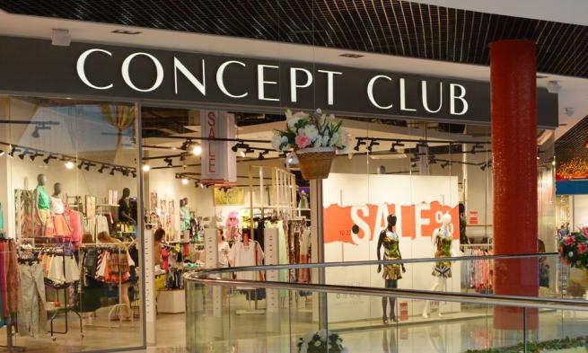 Магазины Concept Club меняют концепцию