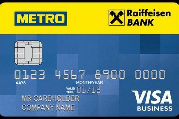 райффайзенбанк заказать карту кредитную с отсрочкой процент за снятие наличных с кредитной карты альфа банка 100 дней без процентов