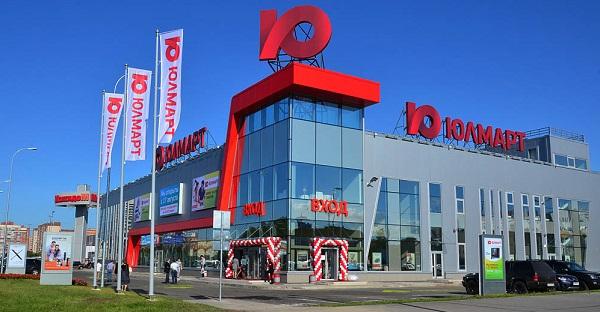 «Юлмарт» планирует выход на IPO