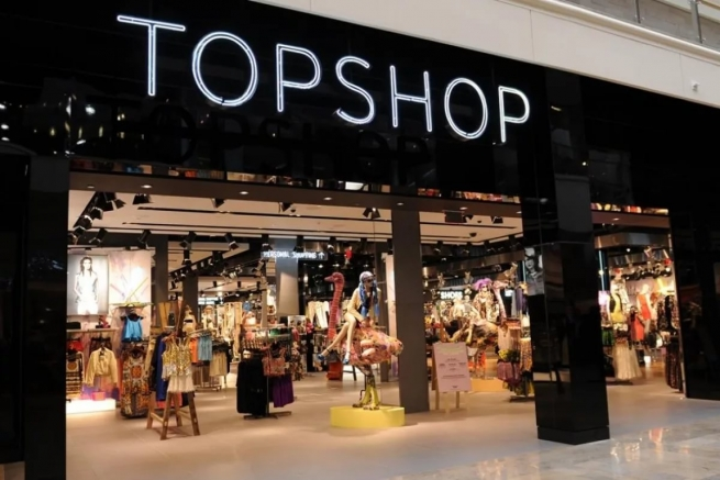 brand value of topshop