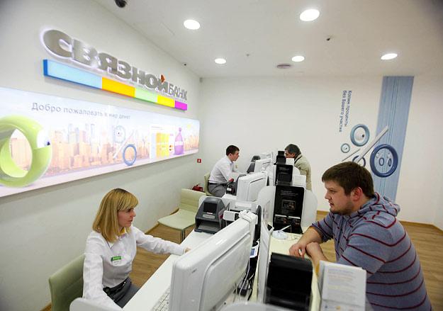 Олег Малис получил контроль над «Связным банком»