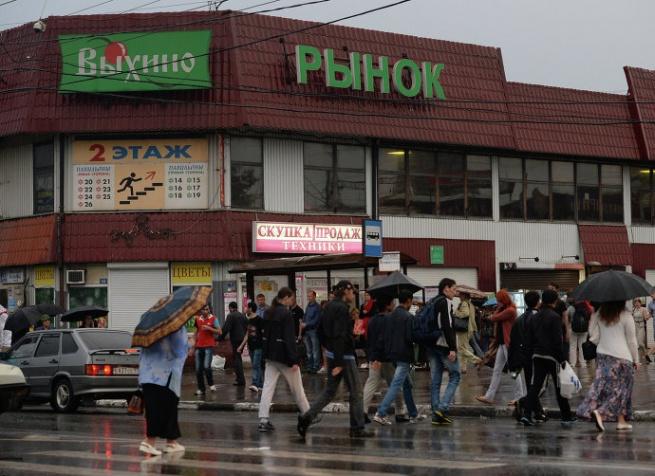Выхинский рынок в Москве снесут в ближайшие полтора года