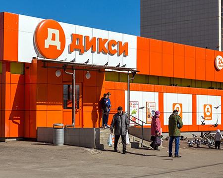 В магазинах «Дикси» появятся товары из Рязани