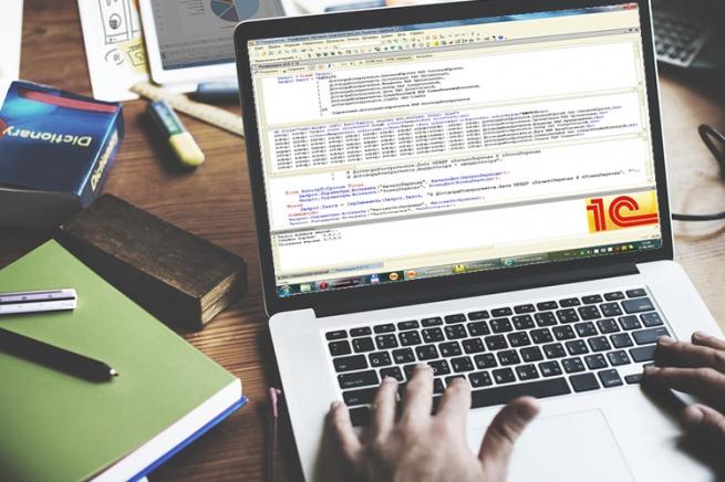 Индестр 1с программист работа программиста 1с ростов