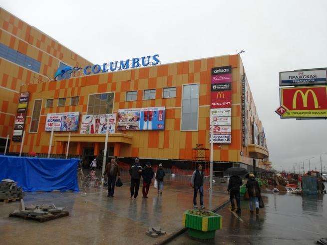 Против владельца ТРЦ Columbus завели уголовное дело за неуплату 98 млн руб. налогов