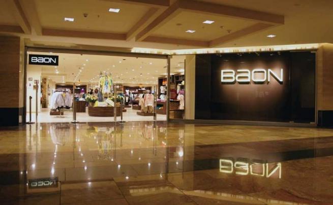 В Курске откроются первые магазины Antonio Biaggi и Baon