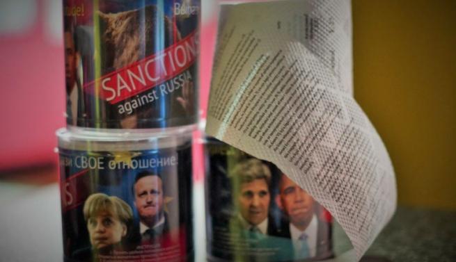 Омские производители выпускают туалетную бумагу с текстом санкций