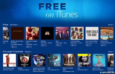 В iTunes появился раздел бесплатного контента