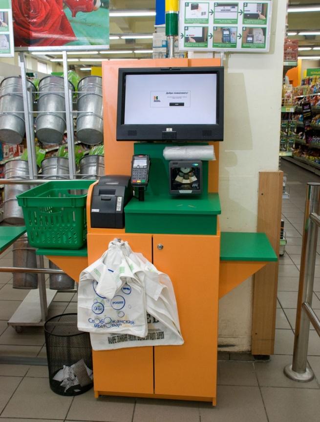 В киевских супермаркетах «Велыка Кышеня» появятся кассы самообслуживания