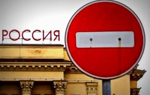 Власти Ровно наложили запрет на реализацию всех  российских товаров
