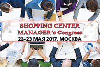 SHOPPING CENTER MANAGER'S CONGRESS
