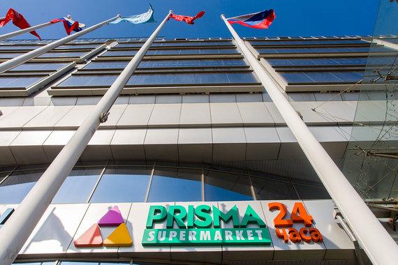 Финский ритейлер Prisma сократил продажи в России на 15%