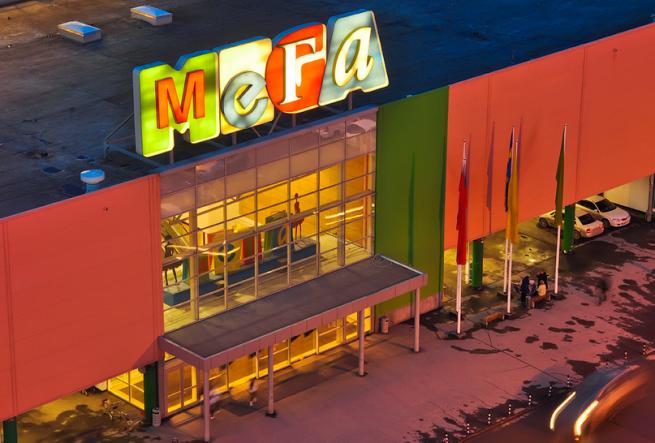 В Подмосковье появится новый ТРЦ «Мега»